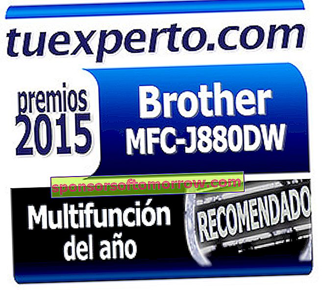 Brother MFC- J880DW